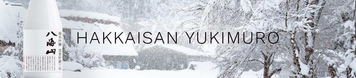 HAKKAISAN YUKIMURO