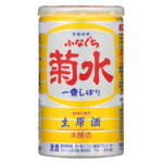 KIKUSUI FUNAGUCHI NAMA GENSHU
