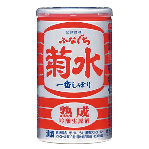 KIKUSUI FUNAGUCHI JUKUSEI RED