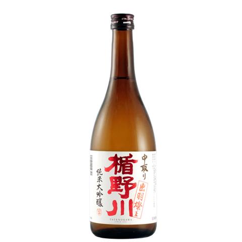 TATENOKAWA NAKADORI 50 J.D.G